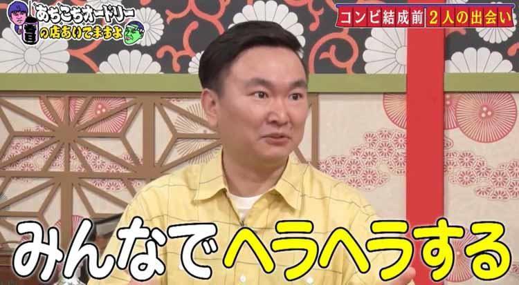 achikochi_20200629_02.jpg