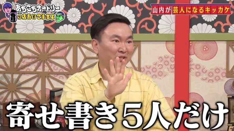 achikochi_20200629_03.jpg