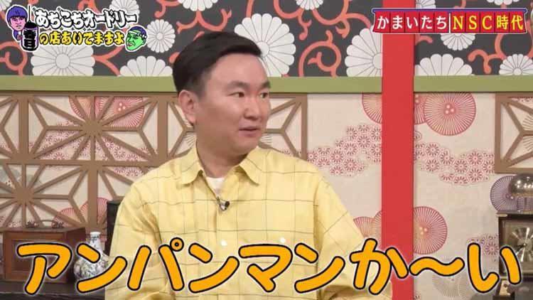 achikochi_20200629_05.jpg