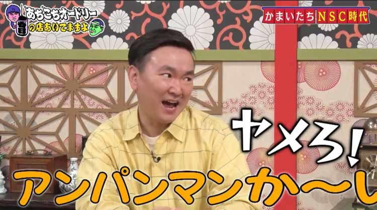 achikochi_20200629_06.jpg