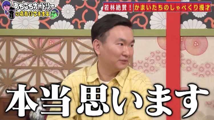 achikochi_20200629_09.jpg