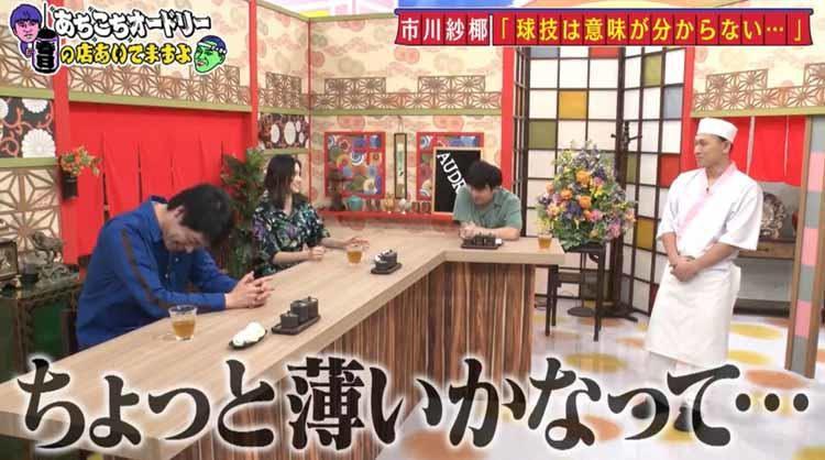 achikochi_20200802_03.jpg