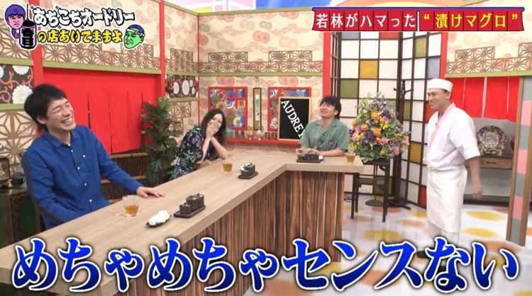achikochi_20200802_07.jpg