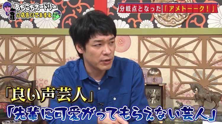 achikochi_20200802_09.jpg