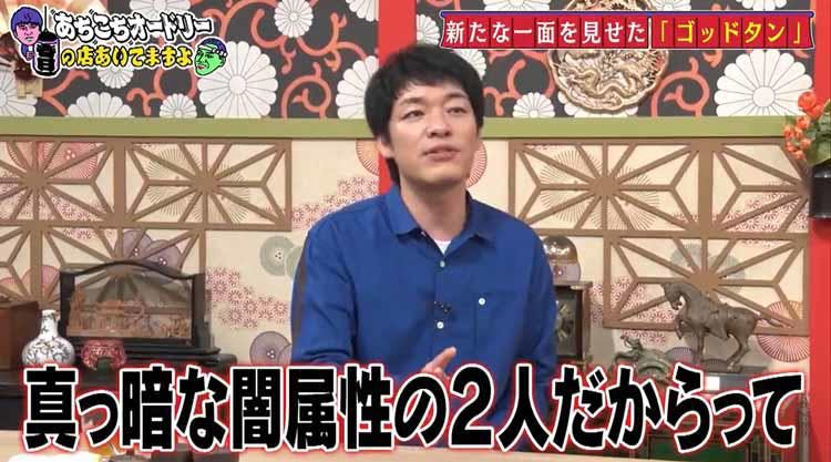 achikochi_20200802_10.jpg