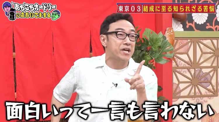 た 怒 られ 東京 03