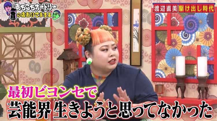 achikochi_20200913_02.jpg