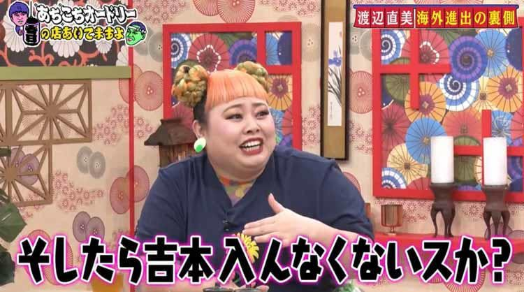 achikochi_20200913_04.jpg