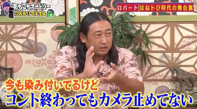 achikochi_20200913_06.jpg