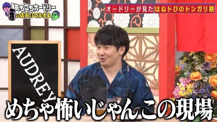 achikochi_20200913_08.jpg