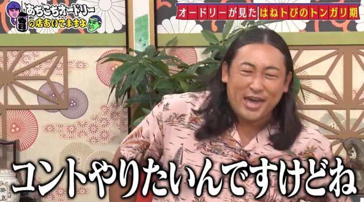 achikochi_20200913_09.jpg