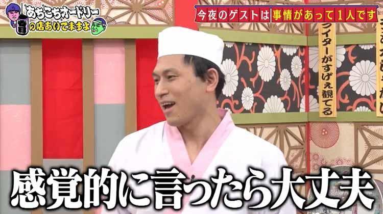 achikochi_20200920_02.jpg