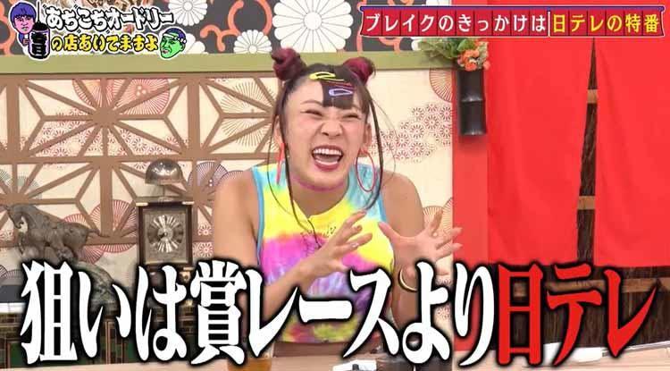 achikochi_20200920_04.jpg