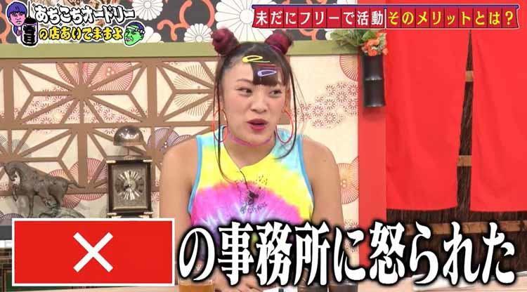 achikochi_20200920_05.jpg