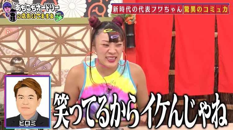 achikochi_20200920_08.jpg