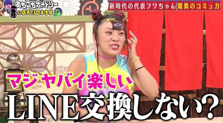 achikochi_20200920_09.jpg