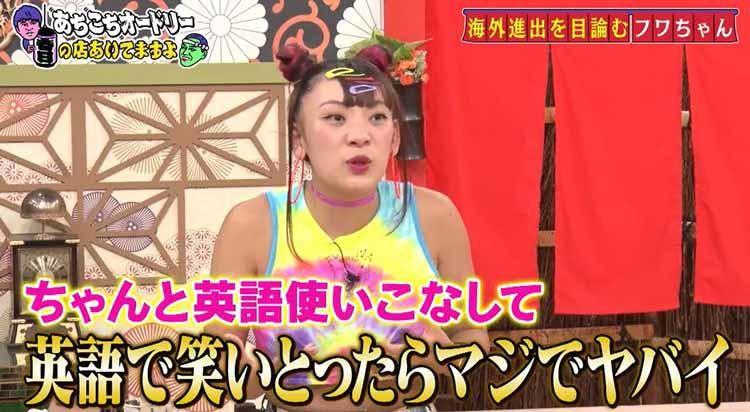 achikochi_20200927_02.jpg