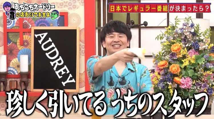 achikochi_20200927_06.jpg