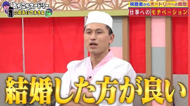 achikochi_20200927_11.jpg