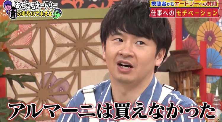 achikochi_20200927_12.jpg