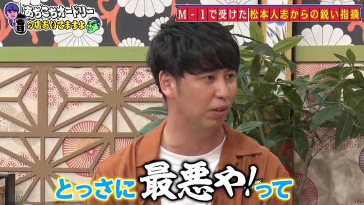 achikochi_20201011_02.jpg