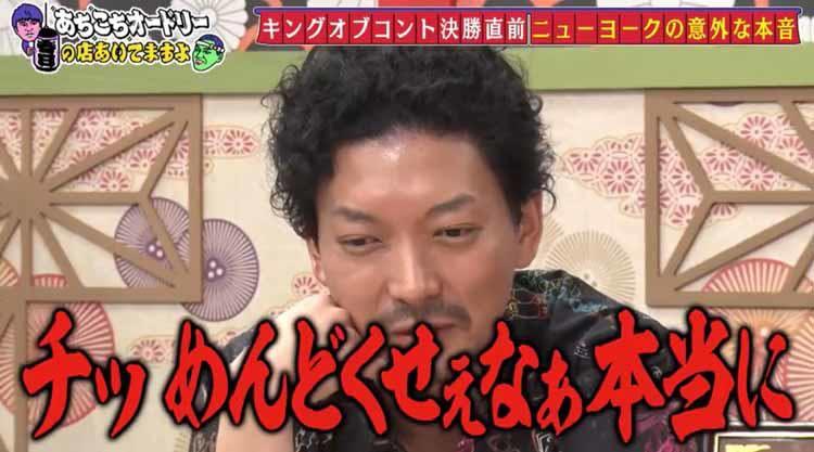achikochi_20201011_04.jpg