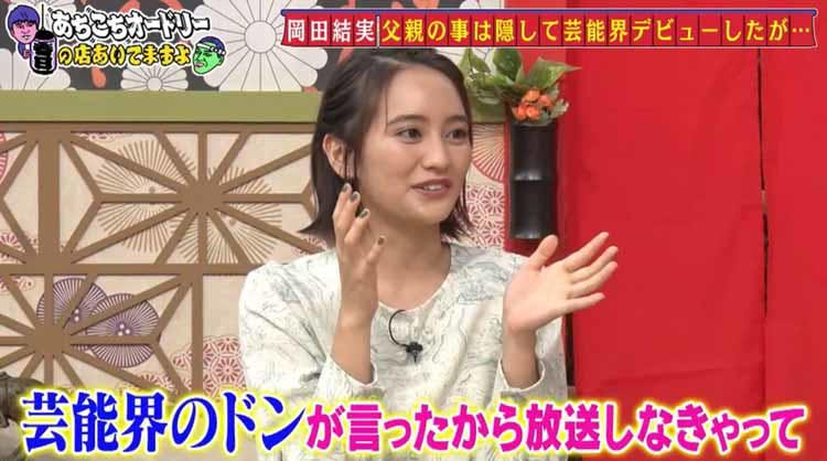 achikochi_20201011_05.jpg