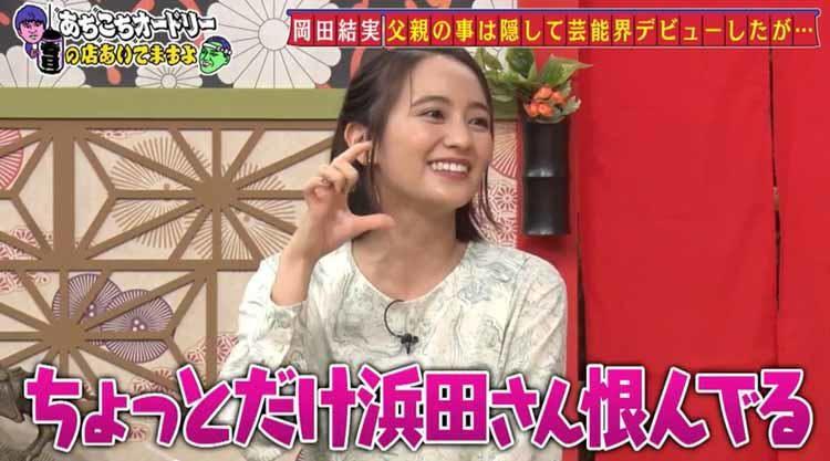 achikochi_20201011_06.jpg