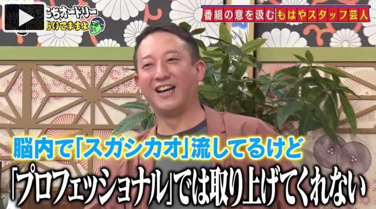 achikochi_20201025_01.jpg