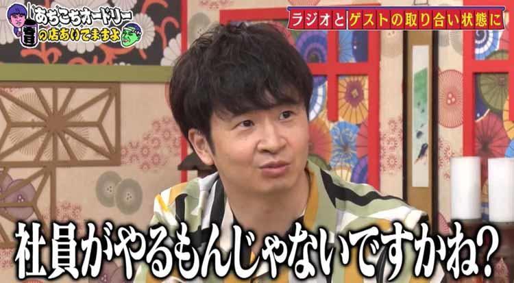 achikochi_20201025_02.jpg