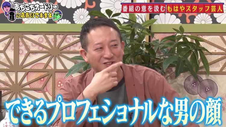 achikochi_20201025_03.jpg