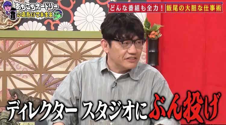 achikochi_20201025_05.jpg