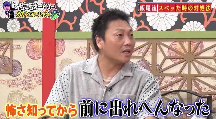 achikochi_20201025_07.jpg