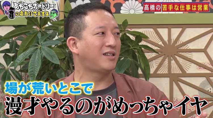 achikochi_20201025_08.jpg