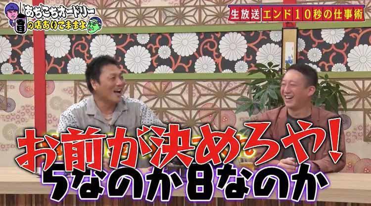 achikochi_20201025_09.jpg
