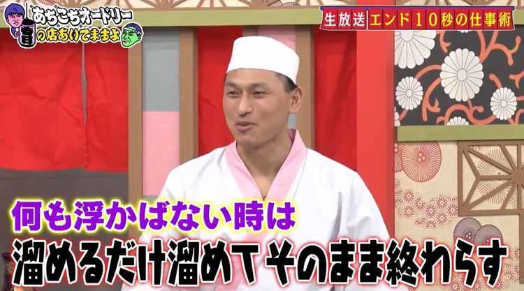 achikochi_20201025_10.jpg