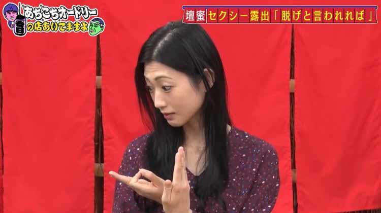 achikochi_20201108_09.jpg