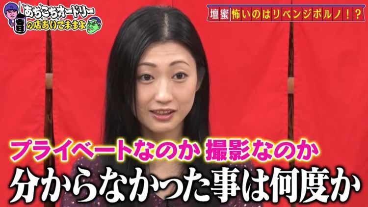 achikochi_20201108_10.jpg