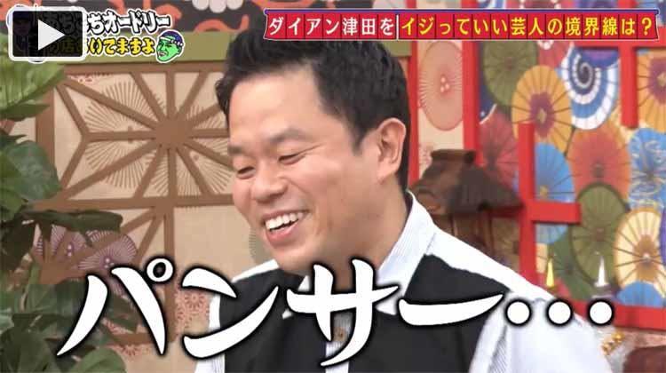 achikochi_20201122_01.jpg