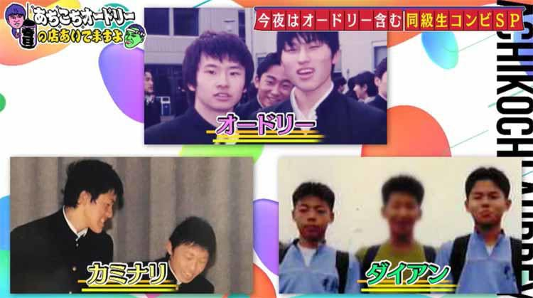 achikochi_20201122_02.jpg