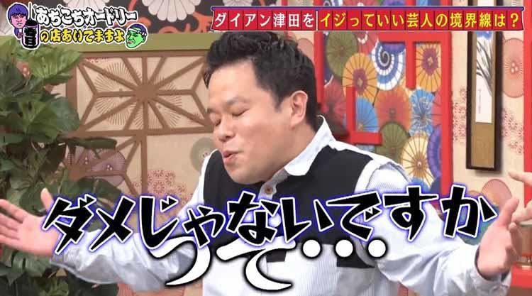 achikochi_20201122_05.JPG