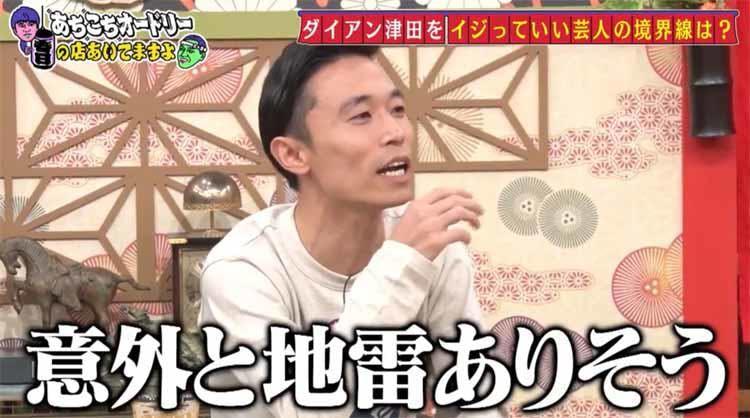achikochi_20201122_06.jpg
