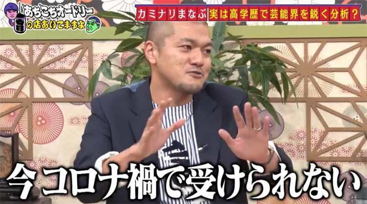 achikochi_20201122_10.jpg