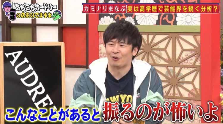 achikochi_20201122_11.jpg