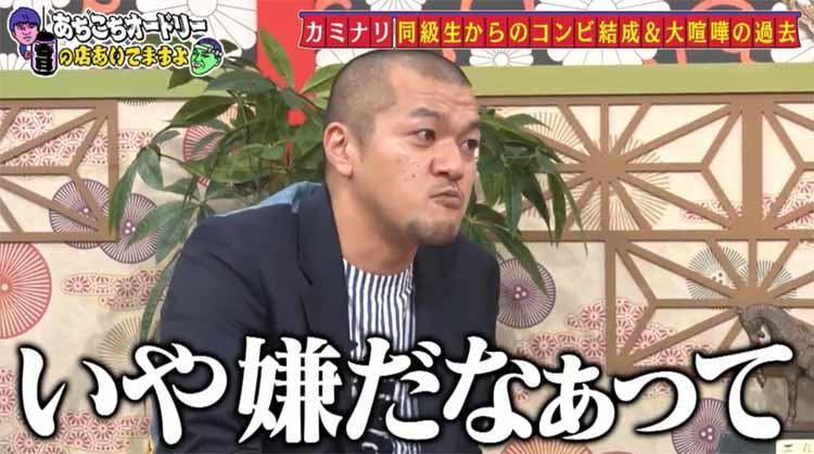achikochi_20201122_13.jpg