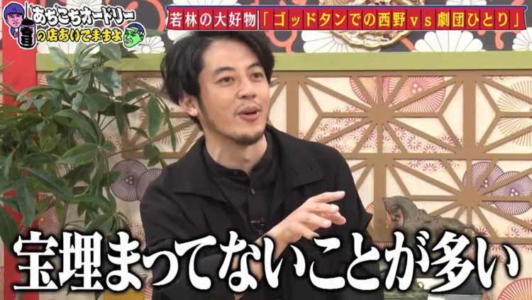 achikochi_20201220_06.jpg