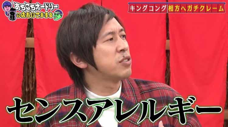 achikochi_20201220_10.jpg