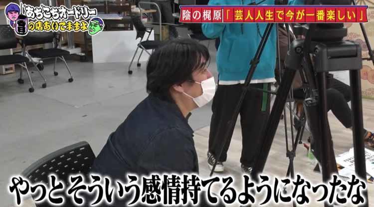 achikochi_20201220_14.jpg