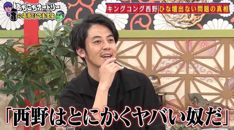 achikochi_20201227_04.jpg