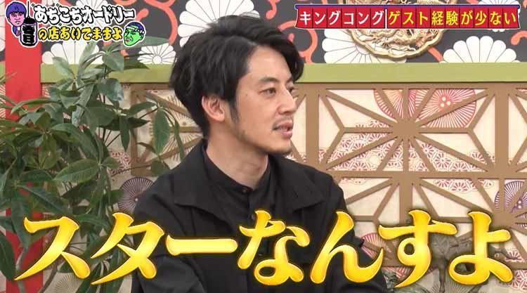 achikochi_20201227_06.jpg